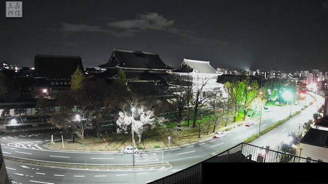 View In Front of Higashi Honganji/Kiyomizu Temples