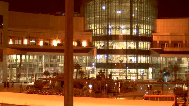 View Shopping Center