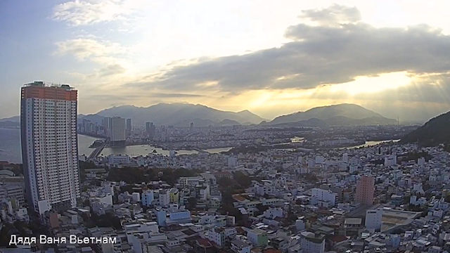 View Cityscape